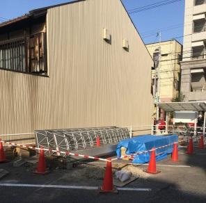 Mシェード移動工事|岡崎市・幸田町で外構・エクステリア・庭の設計施工を手掛けるサンホームズ